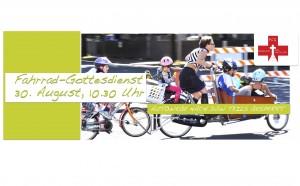 Fahrrad-website313